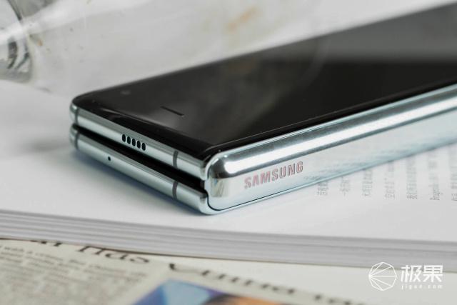骁龙865+折叠屏设计!三星将推出更便宜的GalaxyFoldLite