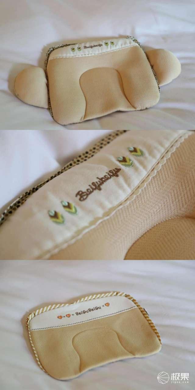 贝谷贝谷咚暖夏良多用乳胶枕-新生儿舒芯薄枕