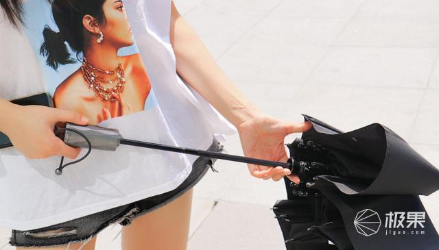 雨中與眾不同的優雅,納米美收傘