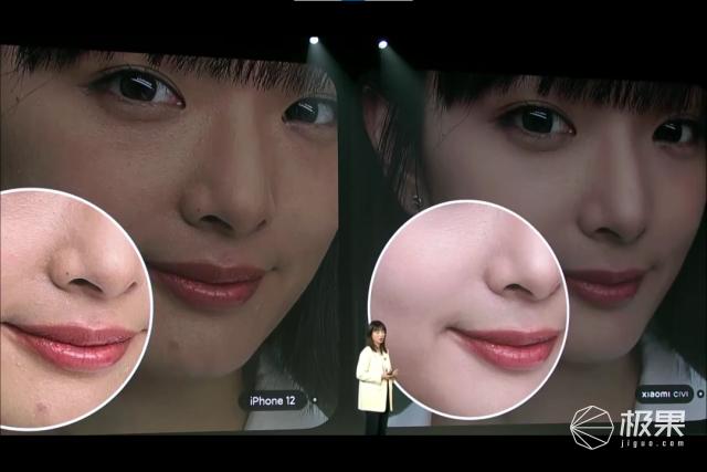 小米专为女生造「自动美颜」手机?!魔鬼身材+绒毛触感,绝了