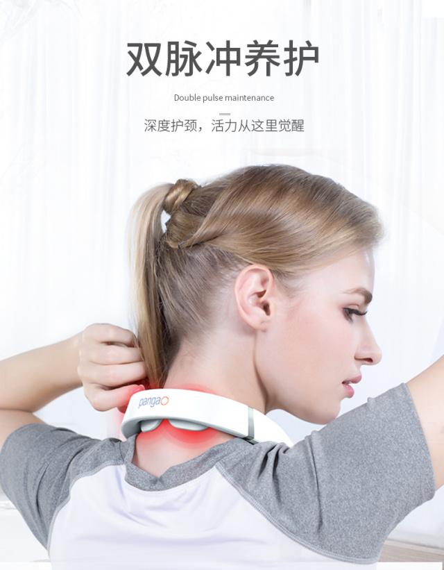 攀高智能頸椎按摩儀