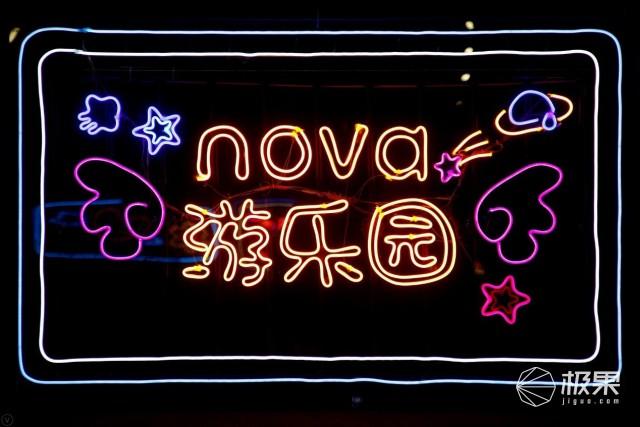 """关晓彤打卡""""nova游乐园"""",nova5iPro成女神游园标配"""