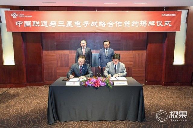 「事儿」2022年北京冬奥会用5G?三星与中国联通达成战略合作