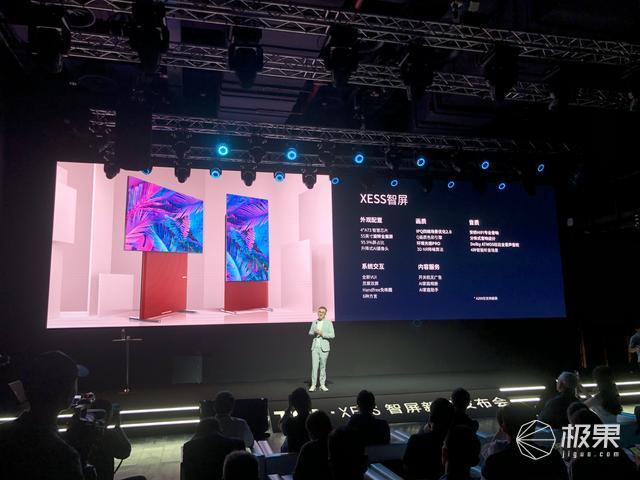 「新東西」旋轉屏+升降攝像頭只要3999?TCLXESS發布智屏系列新品