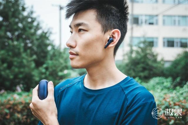 1MORE舒适豆耳机:满满高级感的极光蓝降噪实力强!