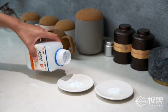 華帝(VATTI)無殘水干態抽屜式洗碗機