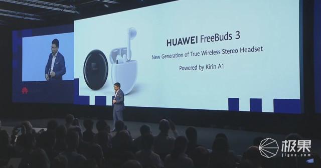 麒麟990系列发布!单反级摄影降噪,Mate30又要屠榜了……