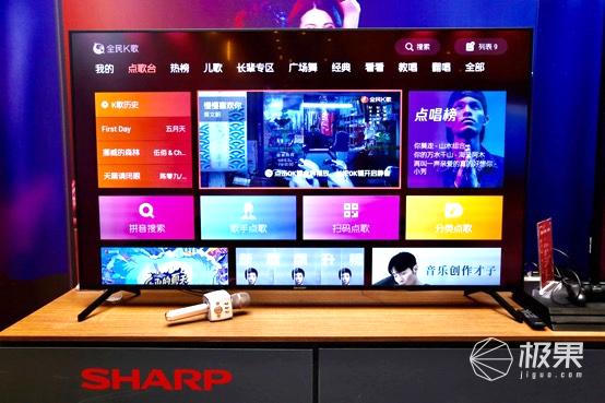 夏普108周年新品发布会:可能是地表最强的8K电视请做好迎接准备!