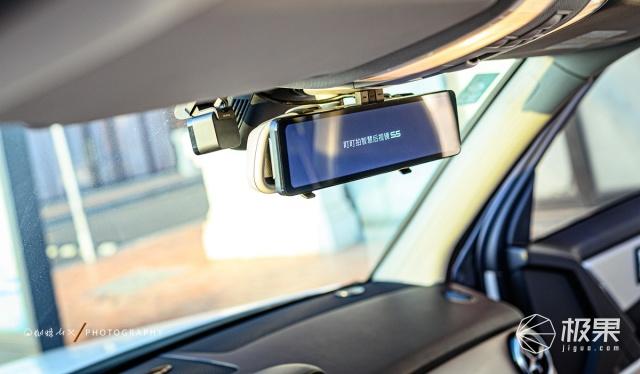盯盯拍智慧后视镜S5