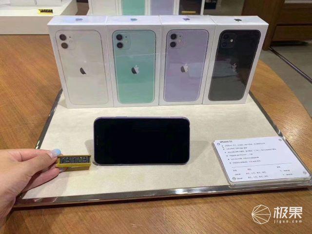 """""""琼版""""iPhone来了就火!最高直降2500元,手里的港版真的不香了……"""