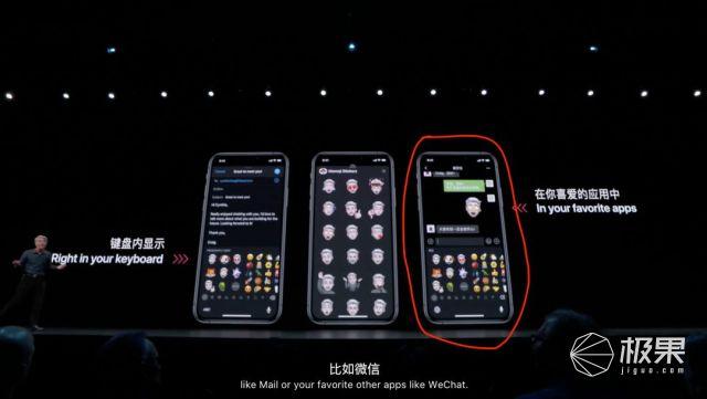 微信认怂适配iOS「暗黑模式」?真相其实是这样的