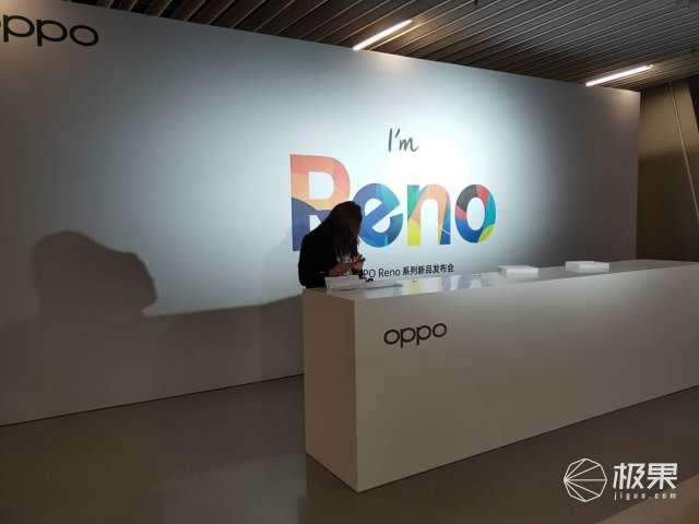 """OPPO?Reno新旗舰发布!这颗""""奇葩""""摄像头能玩一年..."""