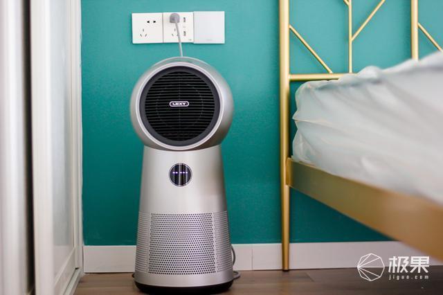 莱克暖风机空气净化器,享受暖风同时呼吸新鲜空气