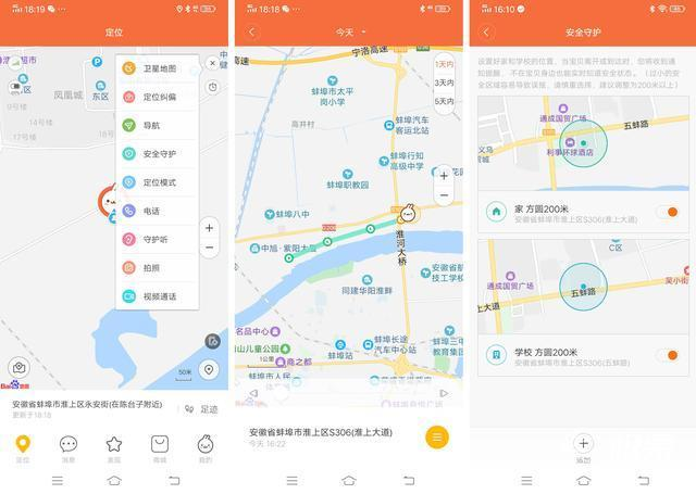 小米小寻手表新年首发,首款全面屏AI手表小寻MAXPro