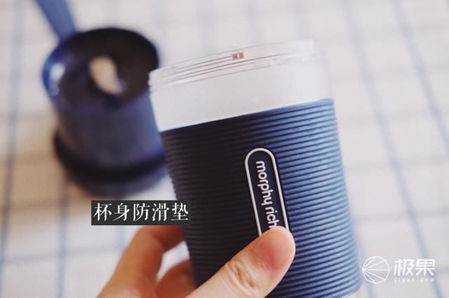摩飞(Morphyrichards)便携榨汁杯