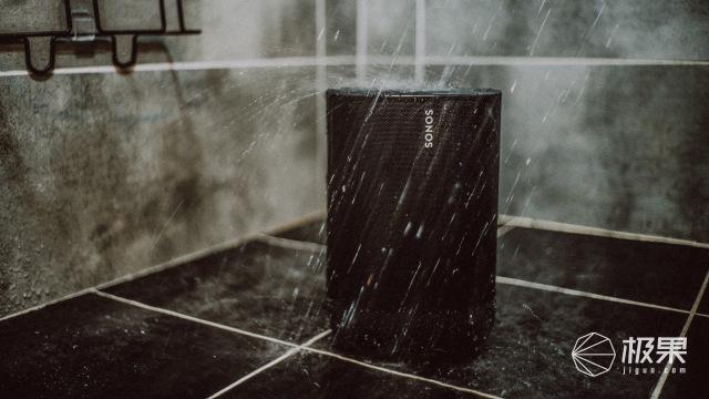 SonosMove户外音响