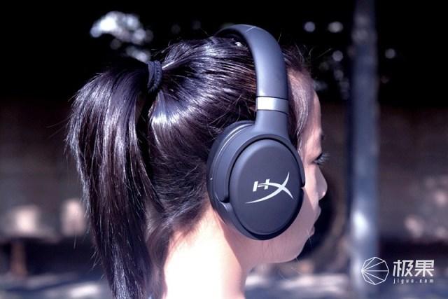 平面磁感應器、3D音頻,HyperXOrbit耳機開箱