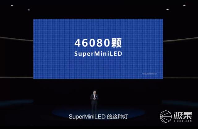 24999元!miniLED加持,屏幕吊打OLED 华为智慧屏V75Super上手评测