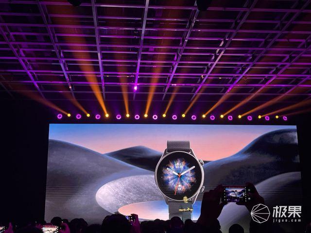 华米发布多款「智能手表」!能测血压,续航最长35天,899元起售…