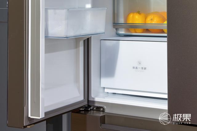 「新東西」金槍魚也能保留原口感?美的發布三大系列黑科技冰箱!