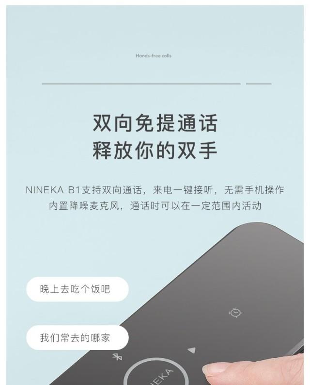 NINEKA南卡B1无线蓝牙音箱