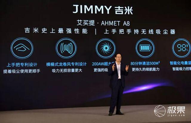 吉米艾买提A8吸尘器的贴心秘籍:上手把,提着吸,更顺手~