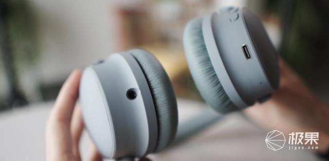 千元以内蓝牙降噪耳机,它能带你成为城市旅行者