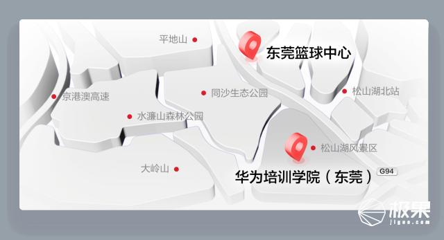 华为开发者大会HDC2020定档9月10日,将发布鸿蒙2.0