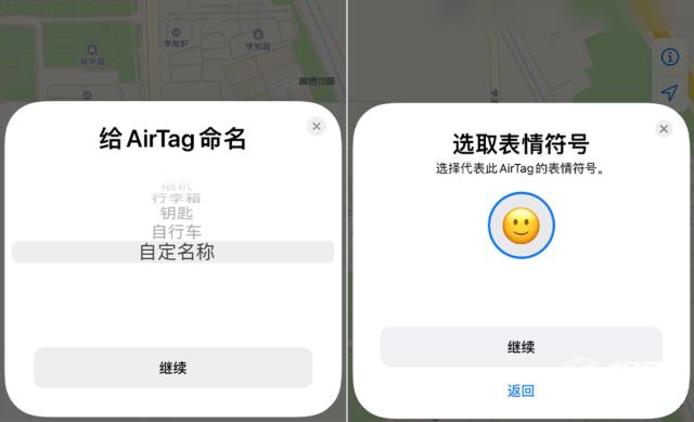 """一个小玩意儿,苹果让10亿人帮你治""""丢三落四"""" AirTag上手体验"""