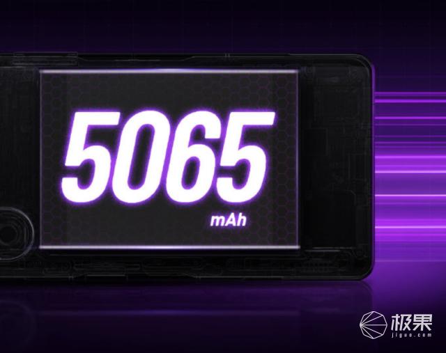红米首款「游戏手机」发布!轻薄不忘猛堆料,还有李小龙版!1999元起…
