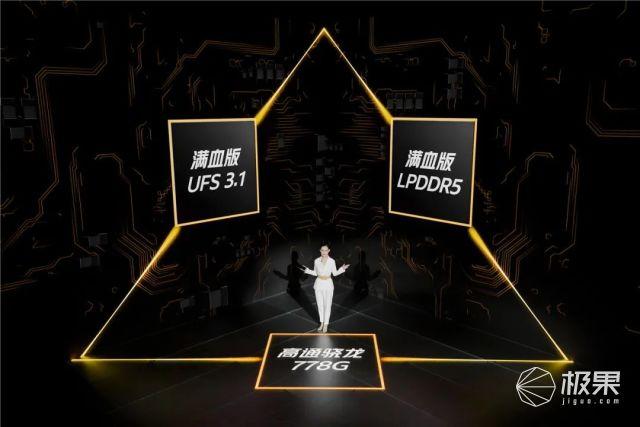 """千元""""满血""""续航神机iQOOZ5来了!骁龙778G+LCD高刷屏,只需1799起..."""