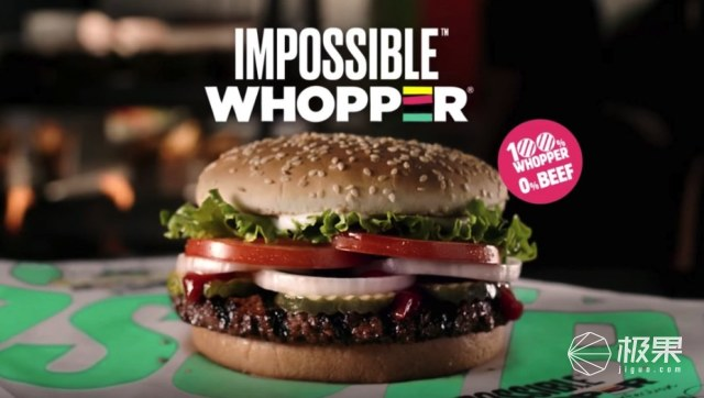 """「事儿」以假乱真!汉堡王将在美国全境开售""""人造肉汉堡"""""""