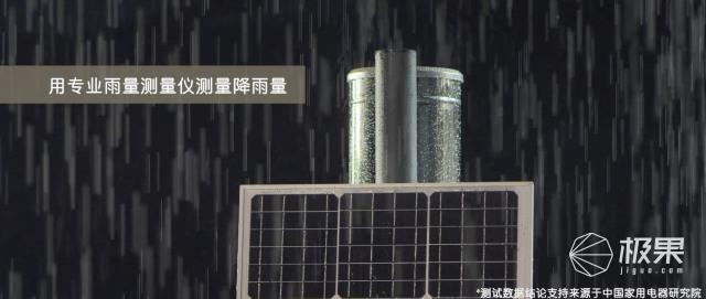 卡薩帝(Casarte)JSQ31-16CH3(12T)金U1熱水器