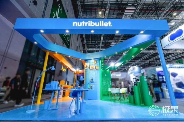 美国热销破壁机品牌nutribullet,开启高效生活空间