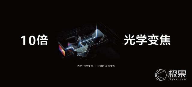 无缝折叠全面屏+麒麟9000!华为最强机MateX2发布,17999元起