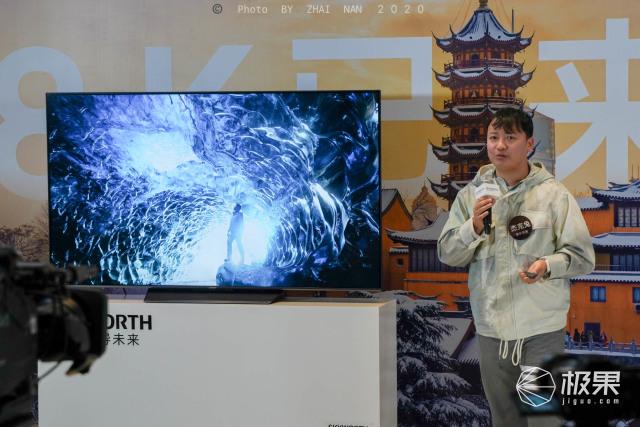 创维Q71系列体验趴 南京站 | 创维Q71南京体验趴:除了8K之外,电视我们更需要关注哪些(图9)
