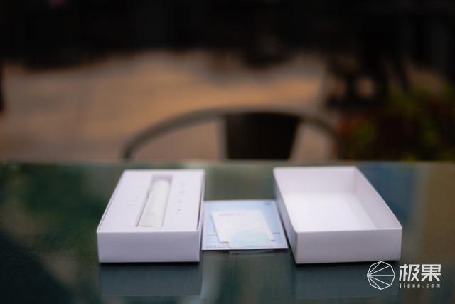 百元内具性价比的电动牙刷—米家声波电动牙刷T300
