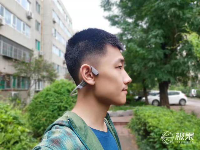 运动的最佳搭档,韶音AS800骨传导运动耳机上手体验