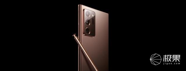 三星8月5日Galaxy新品发布会5款新品曝光!3款手机+2款智能硬件