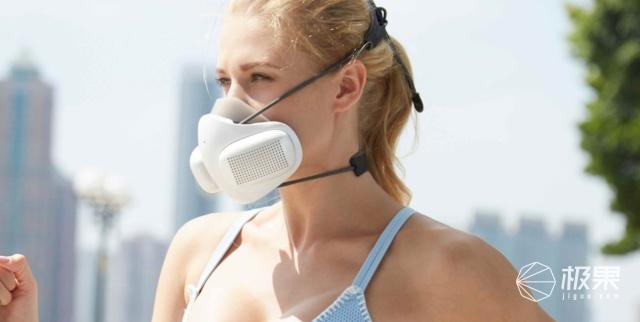 黑科技!这些可穿戴技术设备未来可帮助人类实现健康的生活方式