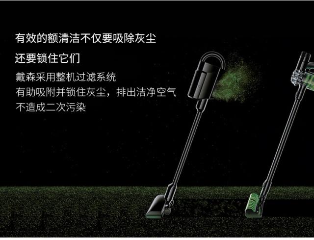 戴森(Dyson)V8Absolute无线手持吸尘器