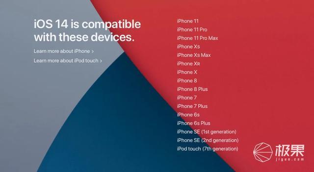现在到底要不要升级iOS14?我们用实际体验告诉你答案