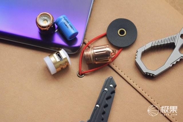 恐怕是世上最小的手电,雷明兔EDCPimi红铜赏玩