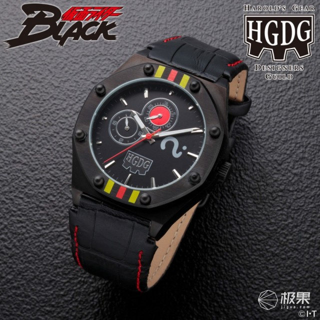 HGDG推出假面骑士BLACK30周年纪念手表,售价2180元