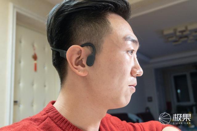 解放雙耳,放肆運動,AfterShokz韶音AS800骨傳導