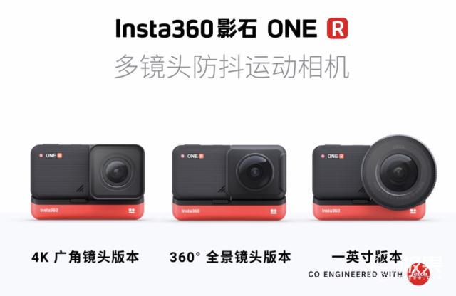"「CES2020」口袋里的徕卡!insta360发布首款模块化运动相机,还能""坐""上无人机……"