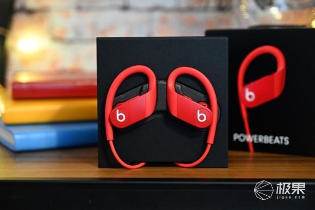 苹果发布Powerbeats4无线耳机,支持嘿Siri,售价1043元