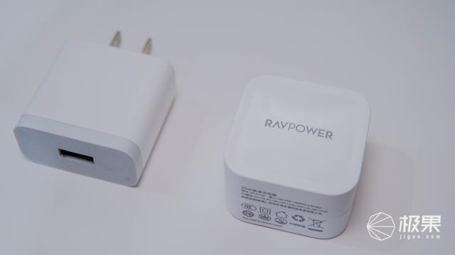RAVPower30W氮化鎵充電器體驗