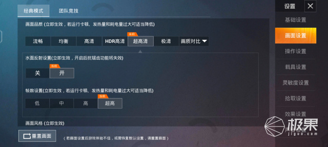 """iQOO7:120W闪充加持畅玩游戏不焦,别让""""环保""""忽悠了"""