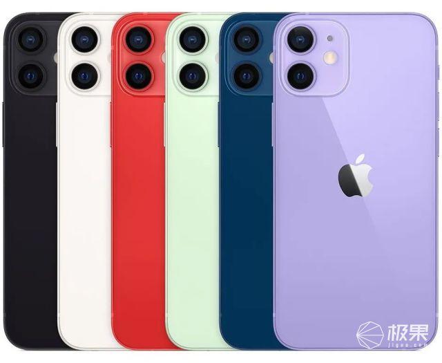 不买后悔!iPhone狂降2000!史上最大跌幅,这么买才能抢到...